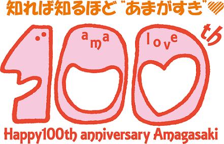 logomark[1]