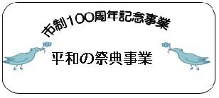 sisei100-b