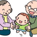 おじいちゃんとおばちゃんと赤ちゃんのイラスト
